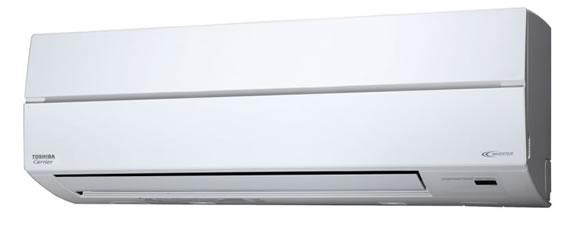 Toshiba announces voice control for new line of air conditioners