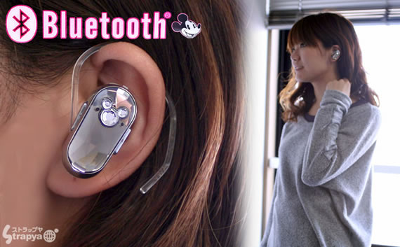 Disney Mickey Mouse Crystal Bluetooth Headset looks sweet