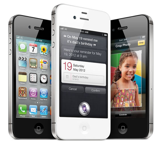 Apple iPhone 4S is here