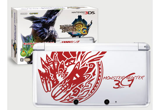 Nintendo 3DS with Monster Hunter TriG paint job