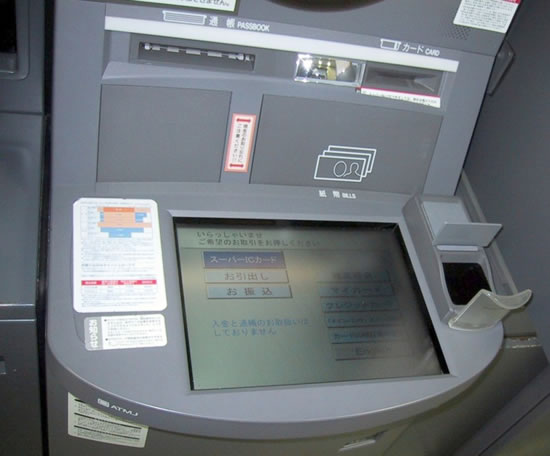 Japanese bank to introduce Palm reading ATMs that won't require cards