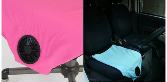 Aero Seat Cooling cushion cools your derriere during the summer months