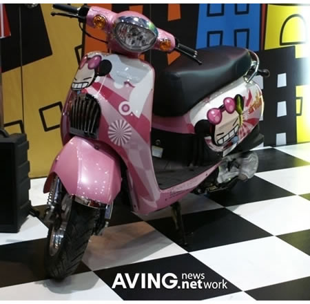 PUCCA  motorcycle for girls