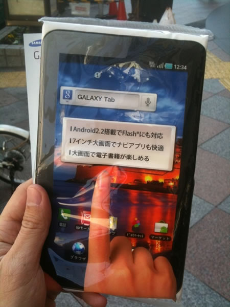 Tokyo Commuters amused by Samsung's Galaxy Tab Tissues on Streets