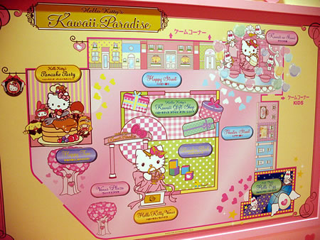 Hello Kitty Theme Park finally opens in Tokyo, Japan