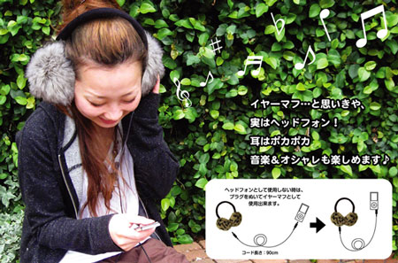 MusiPhone, Headphone Ear muff's keep you warm