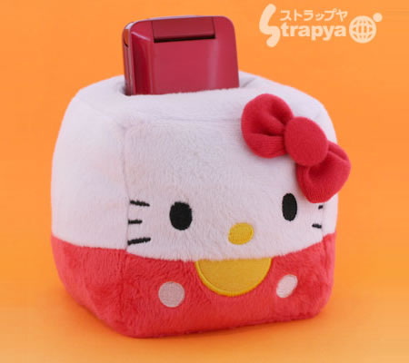 Give your Cell Phone a Home with Sanrio Character Cubic Cushion Cell