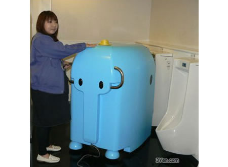 Clean the public urinals with the Elephantine urinal robot in Kobe Japan