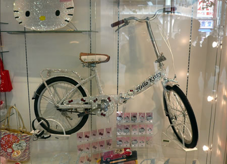 Hello Kitty foldable bike with lots of bling