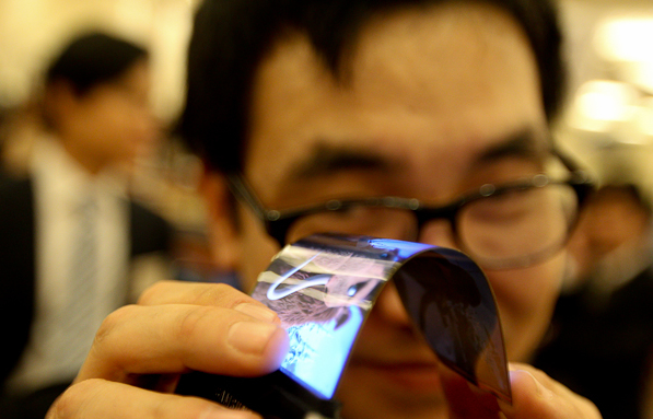 Samsung 5.5-inch Flexible Display will be exhibited at CES 2013