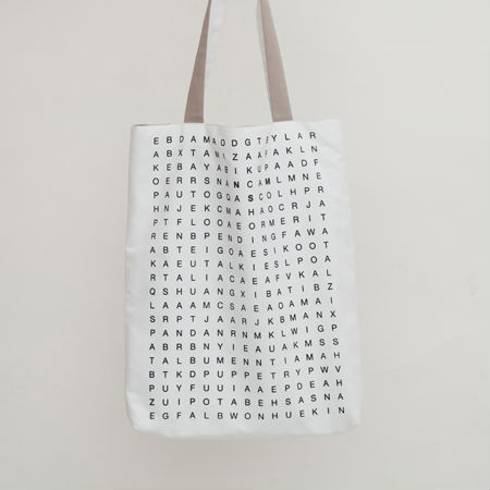 Kill time with Crossword Puzzle Tote