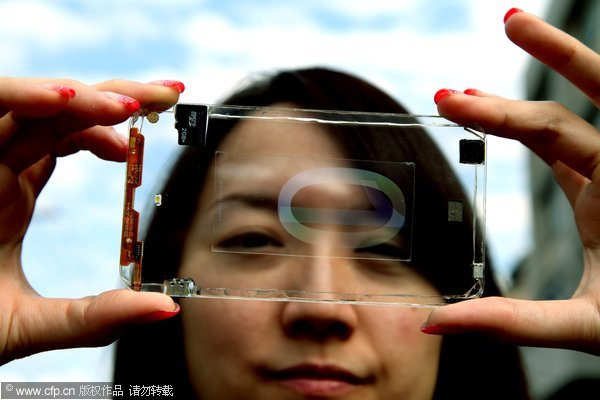 Your next smartphone can be TRANSPARENT!