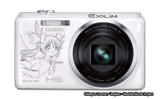 Digimono Station unveils a camera hich lerts you click photos with your favorite Madoka Magica characters