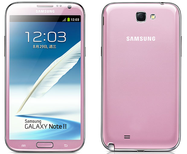Samsung Officially Launches Pink Galaxy Note 2 for Valentine's Day