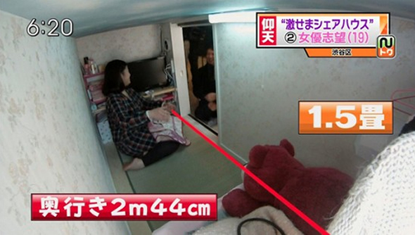 Tiny coffin-like rooms in Tokyo cost exorbitant sums