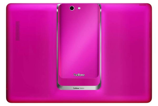 Are you ready for the bright Fuchsia Asus PadFone Infinity?