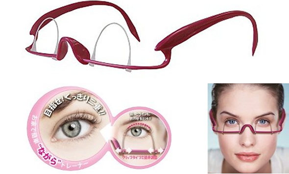Eyelid Trainers gives Double Eyelid in Minutes!