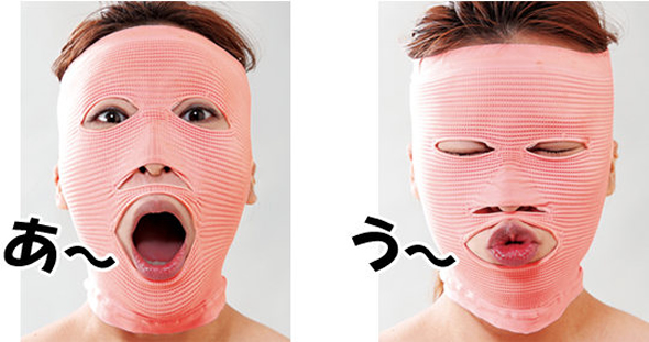 Look Beautiful and Young with Facewaver Exercise Mask