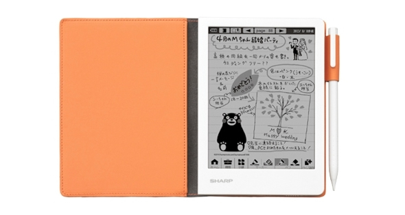 "The Sharp Electronic Handwriting Notebook ""WG-N20″: Eliminates the need for paper notebooks"
