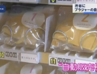 In Tokyo- Lingerie company Wacoal launches Bra Vending Machine