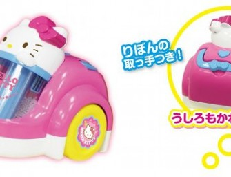 Hello Kitty Cyclone Vacuum Cleaner scours adorably