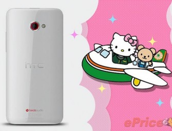 HTC Butterfly S Hello Kitty Edition to be launched in Taiwan