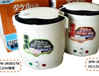In-car rice cooker for meals on the go