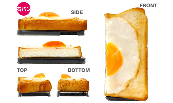Yummy Fried Egg Case for iPhone coming your way