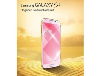 Samsung launches Galaxy S4 Gold Edition following Apple's lead