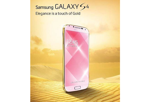 s4-gold