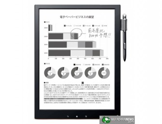 Sony Digital Paper: Lightweight, thin and convenient!