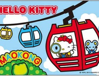 Taipei's Maokong Gondola Makes Hello Kitty its Face