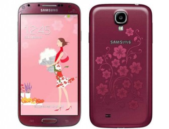 Red La Fleur Samsung Galaxy S4: Unofficially confirmed