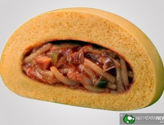 Ministop releases the Napolitan-man: A steamed bun filled with ketchupy spaghetti