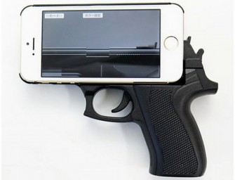 The Gun Grip Case iPhone 5 Cover turns your iPhone into a scary gun