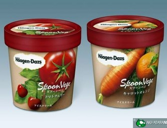 Häagen-Dazs Vegetable-Flavored is an attempt to make Ice Cream healthy!