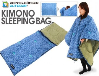 It's a Kimono.. Its a Sleeping Bag, It's all you need in the Woods!