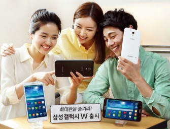 Galaxy W: Samsung's largest smartphone yet!