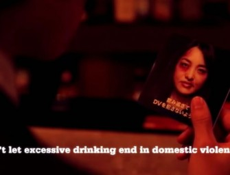 Japanese Bar releases drink-activated Violent Coasters underling connection between alcohol and domestic violence
