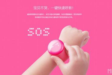 xiaomi-Mi-Bunny-smartwatch